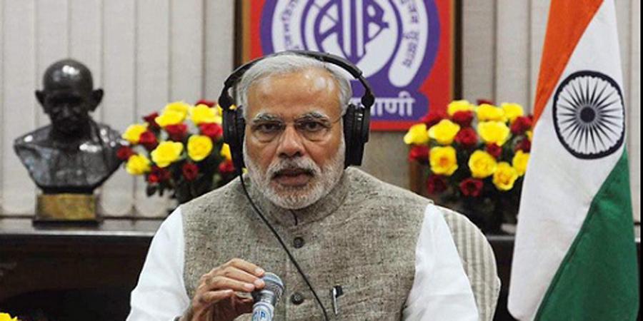 Man Ki Baat PM Modi