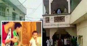 Ex-Cong MP, family held after daughter-in-law suicide