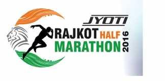 Rajkot Marathon 2016