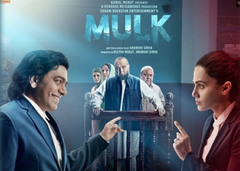 Watch Mulk Movie Online