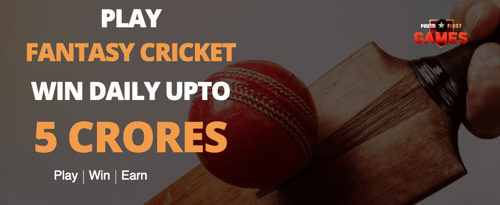 Paytm Game - Fantasy Cricket League